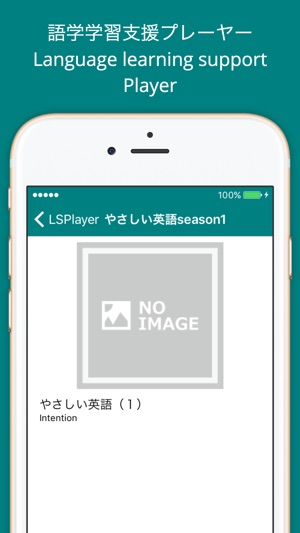 LSPlayer Screenshot