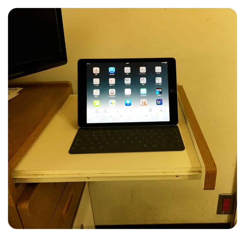 あって良かった iPad + Smart Keyboard