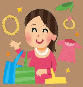 消費と女性