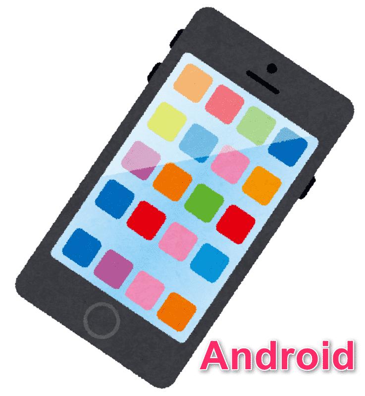 アイキャッチ:マストドン向けAndroidアプリ