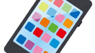 アイキャッチ:マストドン向けiOSアプリ
