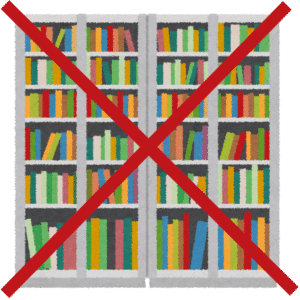 ScanSnap01:本棚不要