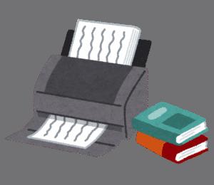 ScanSnap04: 自炊する書籍