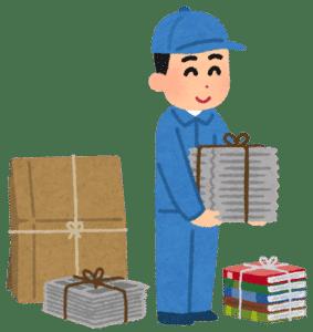 ScanSnap07: 紙を捨てる