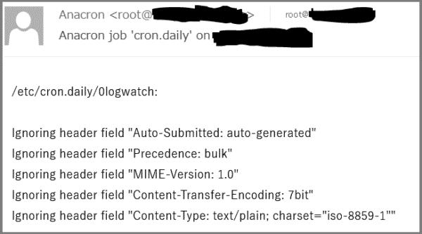 logwatch エラーメール