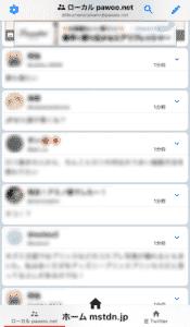 アイキャッチ:おすすめマストドンアプリ Ore2 01