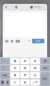 アイキャッチ:おすすめマストドンアプリ Tootdon02アイキャッチ:おすすめマストドンアプリ Stella04