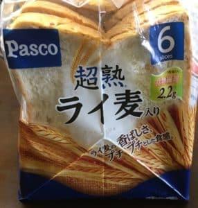 バルミューダで食パンを焼いてみた パスコ 超熟ライ麦入り パッケージ