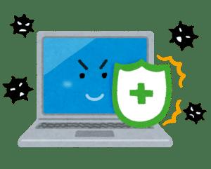 ウイルス対策ソフトの設定