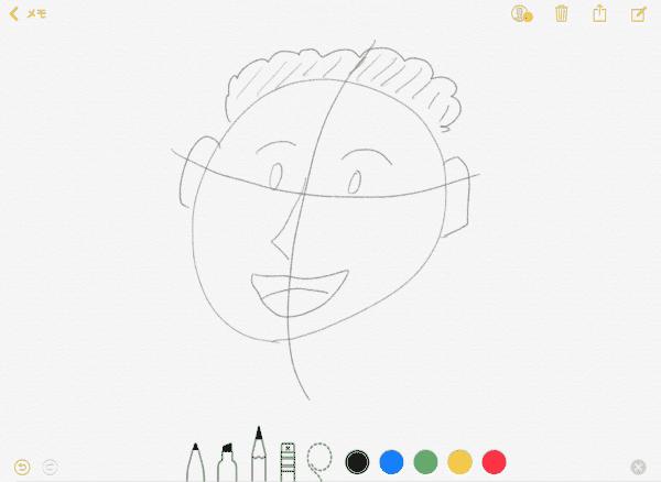 Apple Pencil とメモで絵を描く例