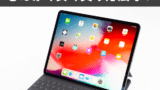 アイキャッチ:iPad Pro 11インチモデルをとにかく安く買う方法