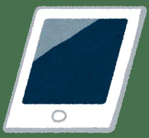 iPad / iPad Pro