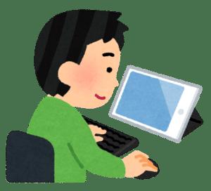iPadをマウスとキーボードで操作する