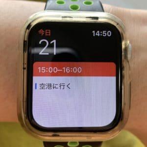 Apple Watch でカレンダーを使う