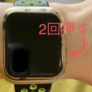 ApplePay起動