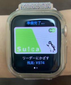 Apple Watch で Suica を使う