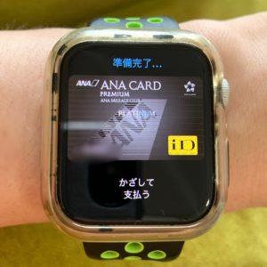 Apple Watch で クレジットカード を使う