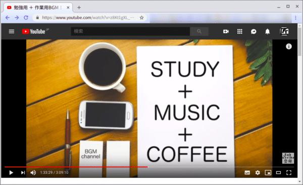 Ubuntu版Chrome で Youtube を見る