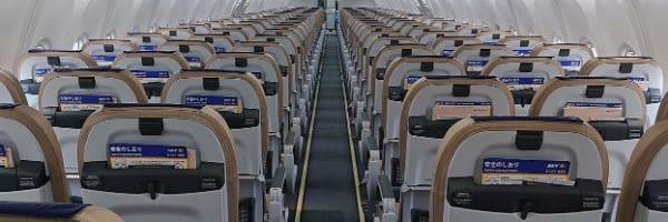AirPods Pro を飛行機で利用する