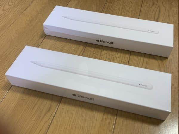 無くした Apple Pencil 第二世代の箱と、再購入した Apple Pencil 第二世代の箱を並べてみた。切ない…