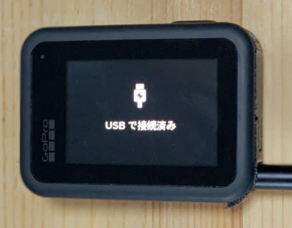GoProはWebカメラとして標準ではできず、USBストレージとして認識されてしまう…