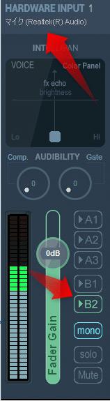 VoiceMeeter Hardware Input 1 の設定