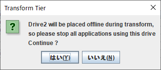 FuzeDrive 設定手順6