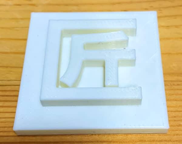 Reprapper PLAフィラメントでの印刷物:ロゴプレート