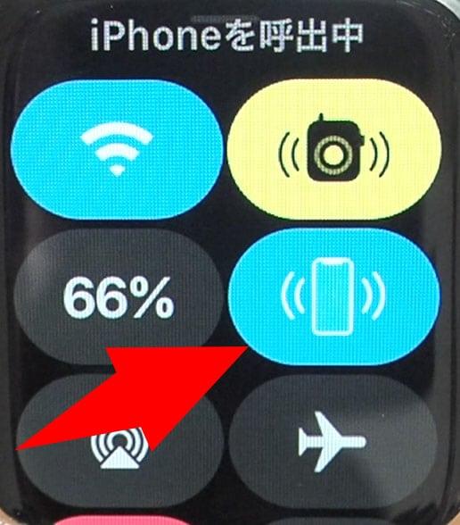 Apple WatchでiPhoneを呼び出すボタンを押下した後、「iPhoneを呼出中」と表示されます、