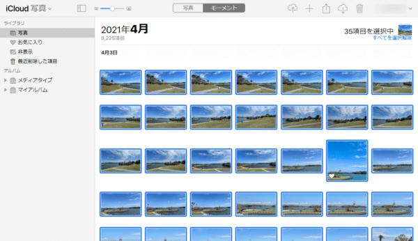 iCloud写真から画像データを表示することもできますが、これはこれで色々な問題があります。