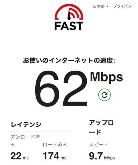 iPhone 12 Pro Max 上のiCab mobileを使って、Fast.comに接続して計測してみた結果。楽天モバイル回線の範囲内というのも要因として大きそうですね。