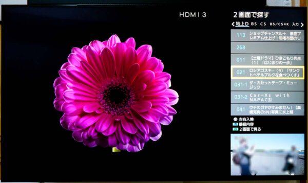 Fire TV 4K で4K動画を再生しながら地デジのチャンネルを探したりできます。この2つの画質の違いにビックリしますけどね。