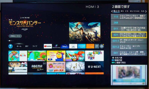 BDプレーヤーやFire TV 4Kなど外部機器と組み合わせれば、より幅広い2画面表示ができて効果的です。