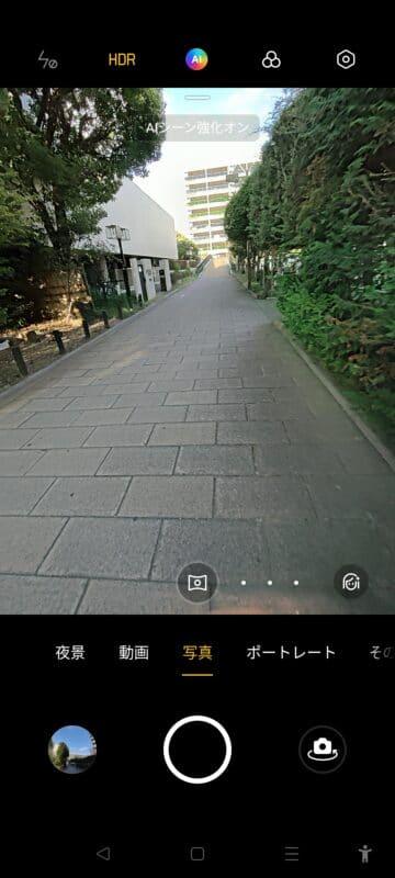 ColorOS標準カメラアプリの操作画面。下にシャッターと撮影種別、上に撮影設定という画面構成。定番で使いやすい。